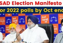 SAD to prepare Election Manifesto for 2022 polls by end of October 2021: Sukhbir Singh Badal