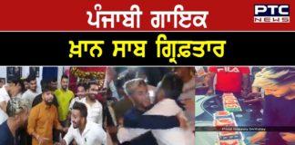 Punjabi singer Khan Saab arrested by police, Accused of violating Corona rules on birthdays