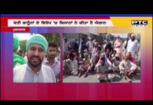 Farmers protested against Raja Waring and Nazar Singh Manshahia