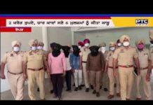 Ropar police seize large consignment of fake Ramdasivir vaccines