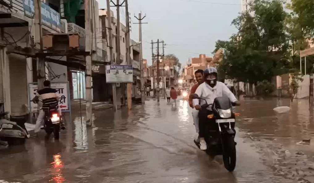 Rain in Fatehabad
