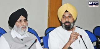 Probe Congress, AAP hand in sacrilege conspiracy to defame the then Badal govt: SAD