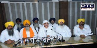 The capital of the Sikh Nation martyred in the June 1984 Ghallughara : Bibi Jagir Kaur