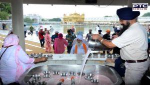 Martyrdom Day of Sri Guru Arjun Dev Ji celebrated by SGPC at Gurdwara Sri Ramsar Sahib