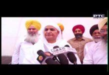 Sikh Sargarmiyaan   Sikh Religious News   June 13, 2021