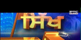 Sikh Sargarmiyaan   Sikh Religious News   June 27, 2021