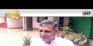 Spotlight Haryana   School opening with Kanwar Pal