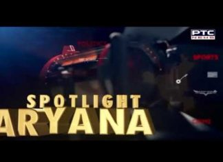 Spotlight Haryana | Agriculture Minister JP Dalal , Haryana