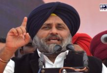 SAD to prepare Election Manifesto for 2022 polls by end of October 2021 : Sukhbir Singh Badal