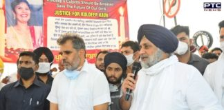 Sukhbir Singh Badal consoles family of victim girl who committed suicide post-exploitation