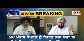 Captain's bail to be seized in Vidhan Sabha: Sukhbir Singh Badal