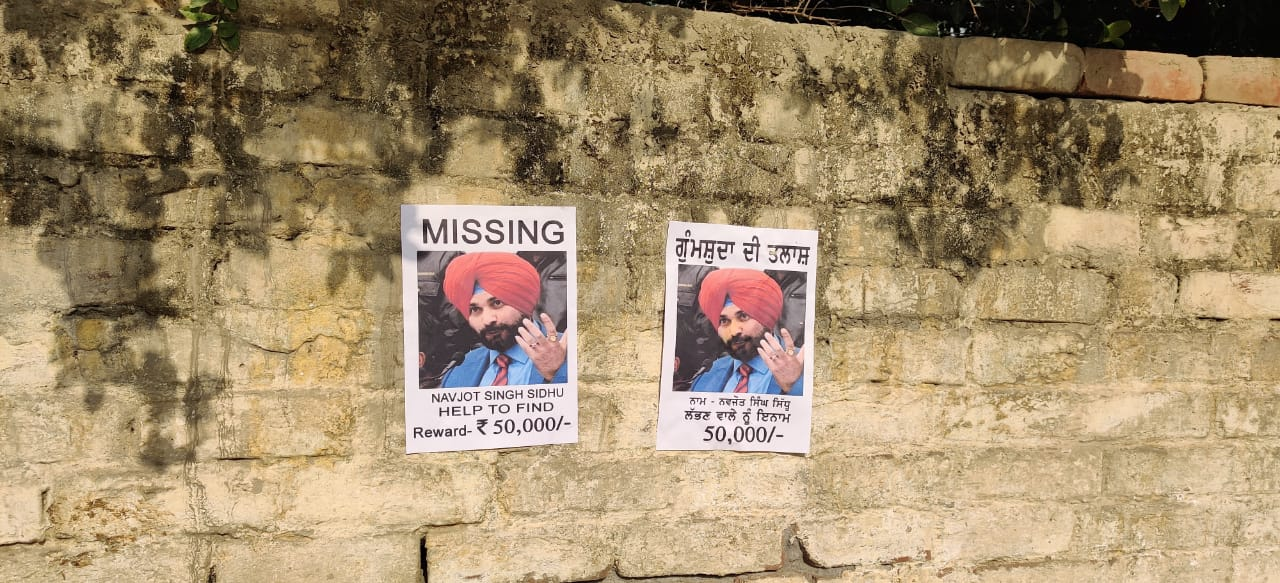 The 'Missing' posters of Navjot Singh Sidhu surfaced in Amritsar East which happens to be his Assembly constituency.