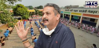 Vijay Inder Singla releases list of best government schools of Punjab