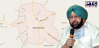 Punjab Cabinet stamps approval on elevation of Malerkotla as 23rd district