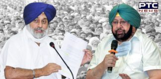Sukhbir Singh Badal says sacrilege incidents deeply painful, condems Congress for playing politics