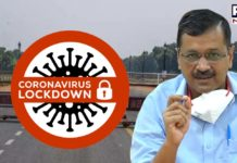 Lockdown in Delhi continues with more relaxation: Arvind Kejriwal