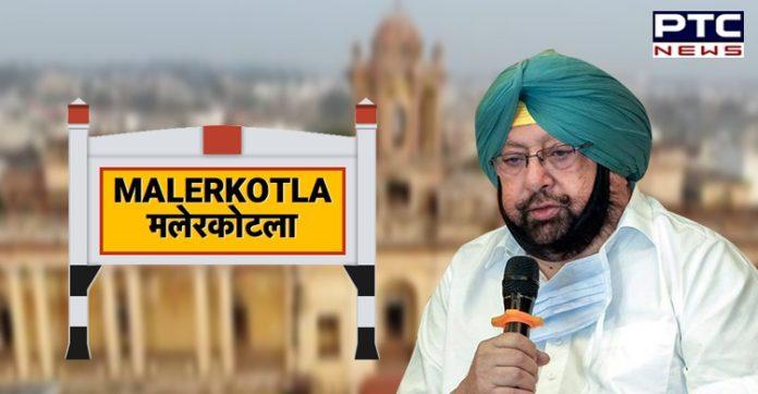 Captain Amarinder Singh inaugurates Malerkotla as 23rd district of Punjab