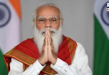 India is home to one of the world's largest start-up ecosystems: PM Narendra Modi