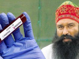 In 24 hours, Ram Rahim tests coronavirus negative from being positive