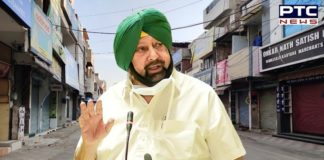 Punjab CM extends coronavirus restrictions, orders graded relaxations in state