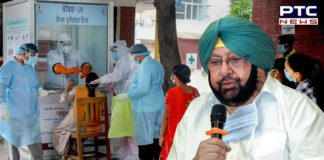 Coronavirus: Punjab CM announces group of specialists to draft paediatric treatement protocols