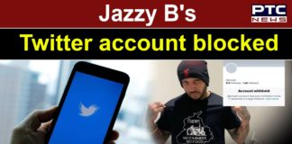 Punjabi singer Jazzy B's Twitter account blocked at Centre's request
