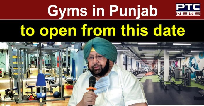 Coronavirus: Gyms and restaurants in Punjab to open soon