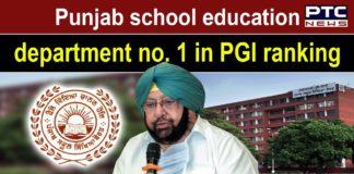 Punjab school education department achieves no. 1 Performance Grading Index Ranking