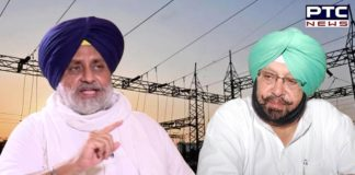 Sukhbir Singh Badal demands govt waive off Property tax and fixed power charges on trade, industry for one year