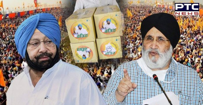 Punjab Vaccine and Fateh Kit Scam: SAD to hold 'dharna' at official residence of CM