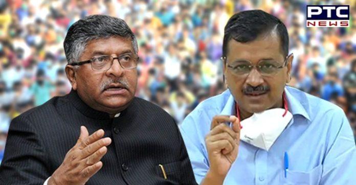 Delhi CM slams Centre after Ravi Prasad's remark on doorstep ration delivery scheme