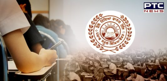 PSEB board exams 2021: Major announcement for Class 12 students