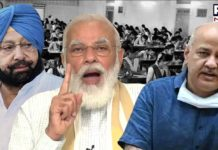 Punjab school ranked number 1 by Centre; it shows 'jugalbandi' between PM and CM: Manish Sisodia