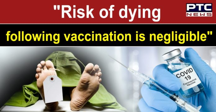 Any death following COVID-19 vaccination can't be assumed to be due to vaccination: Centre