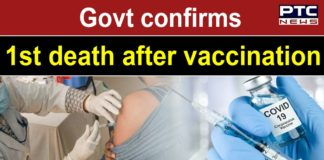 Government panel confirms first death in India after COVID-19 vaccination
