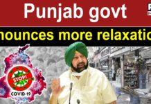 Punjab eases coronavirus restrictions; CM announces opening of Cinema halls, gyms