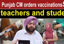 Punjab CM orders COVID-19 vaccination of teachers, non-teaching staff and students