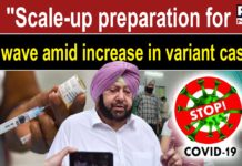 Punjab CM asks expert panel to study effectiveness of vaccines in context of new COVID variants