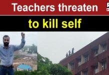 Teachers climb atop Education Department building in Mohali