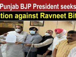 Punjab BJP President Ashwani Sharma seeks action against Ravneet Bittu