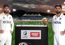 India vs New Zealand WTC Final 2021: Rain likely to play spoilsport
