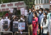 IMA doctors on strike today, demand central law on violence against medicos
