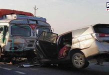 Govt sets target of reducing road accident deaths by 50 percent by year 2024