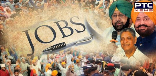 Punjab govt okays appointment of 'last 2 unemployed' Arjun Bajwa and Bhisham Pandey in Punjab Police