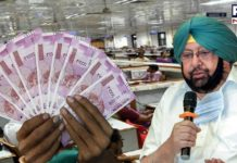 Punjab Cabinet accepts 6th Pay Commission recommendations w.e.f Jan 1, 2016