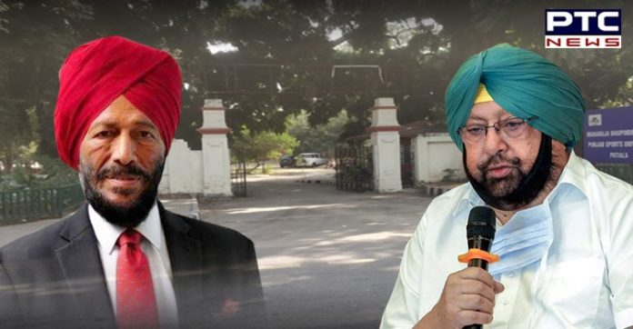 Captain Amarinder Singh announces Milkha Singh Chair at Sports University Patiala
