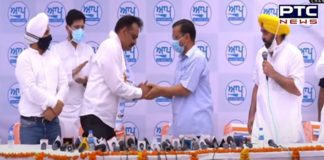 Ex-IPS Kunwar Vijay Pratap joins AAP in Punjab in presence of Arvind Kejriwal