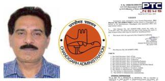 IAS Dharam Pal appointed new Advisor to UT Chandigarh