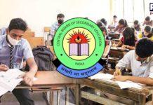 CBSE declares Class 12 board exam results 2021, details inside