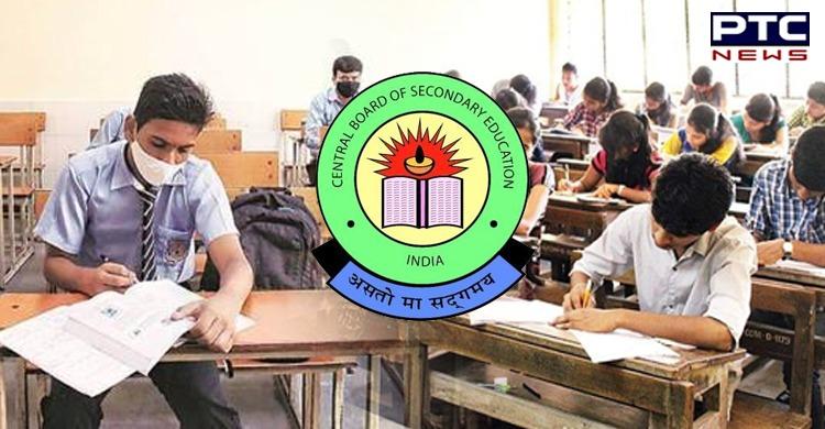 CBSE announces tentative dates for Class 12 optional exam, disputes redressal panel formed